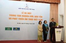越南饮食研究、保护与发展中心正式亮相