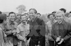 黎笋的创新思维和战略视野对越南革命理论和实践价值至今仍存在