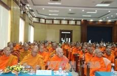 越南高棉族同胞欢度2017传统新年