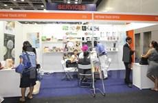 越南参加在马来西亚举行的国际清真食品展
