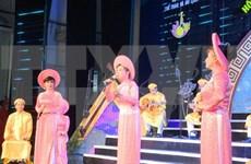 """""""南部才子弹唱——南方地区的宝物""""比赛在越南平阳省开幕"""