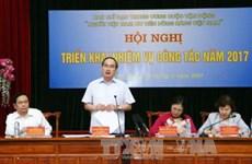 防范和打击贸易欺诈  让更多越南商品到达消费者手中