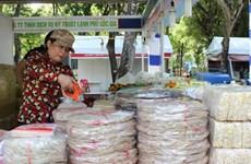 """""""融入时期的杰出农民""""博览会在胡志明市举行"""