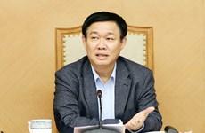 王廷惠主持召开有关国有企业股份制改革工作的会议