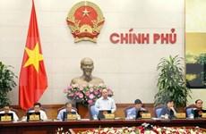 越南政府总理阮春福主持召开立法工作专题会议