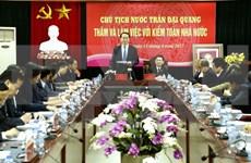 越南国家主席陈大光: 国家审计署应主动参与反腐败工作  防止国家资产流失
