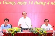 越南政府总理阮春福莅临坚江省调研