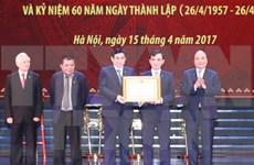 越南政府总理阮春福出席越南投资与发展银行成立60周年纪念典礼