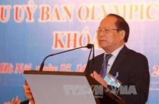 第五届越南奥林匹克委员会代表大会在河内召开