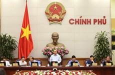 越南政府4月份立法专题例行会议决议:停止以零盾价格收购实力薄弱的信贷组织