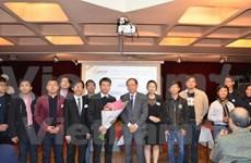 法国越南大学生协会召开第七次大会
