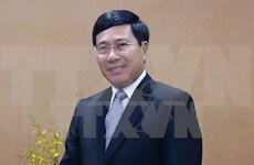 范平明副总理访问越南驻中国大使馆