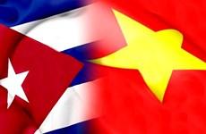 进一步促进越古两国人民之间的团结友谊