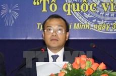 越南与塞内加尔促进多方面的合作