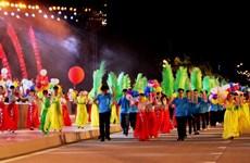 2017年越南广宁省下龙市旅游周举行在即