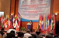 越南国家副主席邓氏玉盛:国际合作社联盟亚太地区应推动革新进程 发挥好桥梁作用