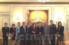 越南驻美大使向旅美老挝人致以传统节日祝福