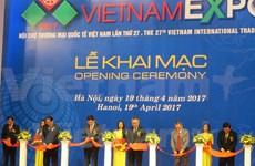 2017年越南国际贸易博览会开展  参展企业逾500家