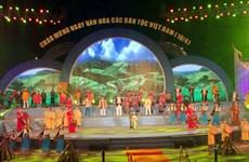 越南各民族文化日精彩开幕