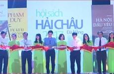 越南图书日:弘扬读书文化