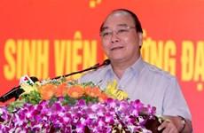 越南政府总理阮春福即将对柬埔寨和老挝进行正式访问