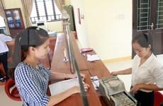 越南政府总理对国家财政预算任务执行做出指导