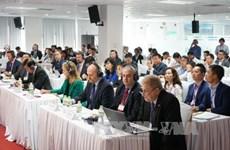 """""""智能城市及清洁能源""""研讨会在胡志明市举行"""