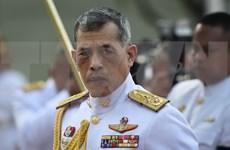 泰国新国王年底将正式登基