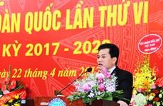 进一步促进越南与罗马尼亚两国人民之间的友好关系
