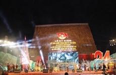 昆嵩省达多-新景历史胜地被评为国家级特别遗迹区