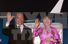 越南政府总理阮春福出席在菲律宾举行的第30届东盟峰会及系列会议