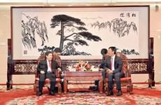 越南最高人民检察院干部代表团对中国进行访问