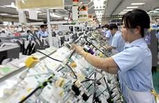 越马决心实现2020年前双边贸易额达150亿美元的目标