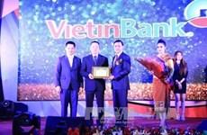 越南-老挝经贸投资合作前景乐观