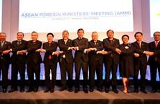 东盟各国外长发表声明 呼吁朝鲜半岛有关各方保持克制