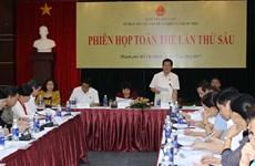 越南国会社会问题委员会举行第6次全体会议