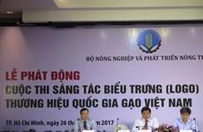 越南大米国家标识设计大赛启动