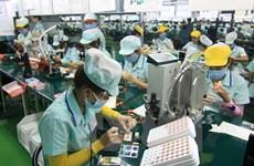 2017年胡志明市力争实现出口增幅达10.5%的目标