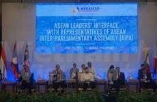 东盟与东盟议会联盟加强各层面的务实合作