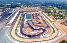 越南最具规模的赛场在平阳省落成