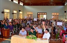 乂安省老战士协会反对神父邓友楠的不法行为