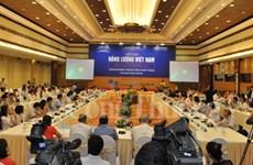 """题为""""越南能源:当今及未来""""的论坛在河内举行"""