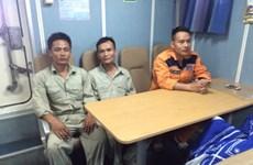 渔船与货船相撞: 2名船员获救 另有2名失踪
