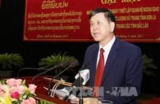 山罗省与老挝北部地区各省的武装力量加强合作