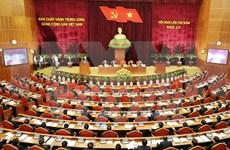 越共十二届五中全会第一天新闻公报