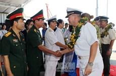 2017年太平洋伙伴计划在越南岘港市正式启动