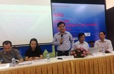 首届越南电信和信息技术展将在胡志明市举行