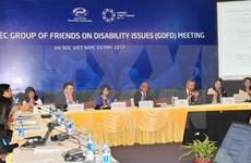 2017年APEC系列工作小组会议纷纷举行