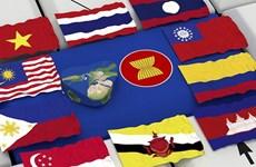 东盟圆桌对话会在加拿大首都渥太华举行