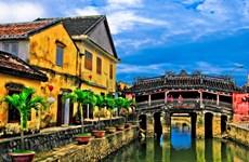 广南省遗产节将于6月初举行
